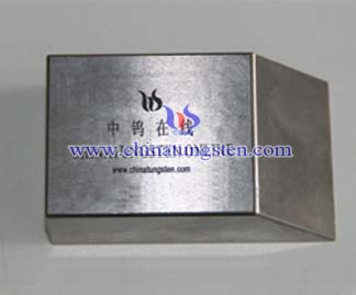 Tungsten Alloy Paper Weight Picture